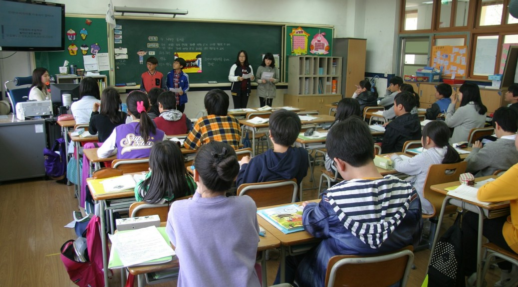 School Classroom globalized